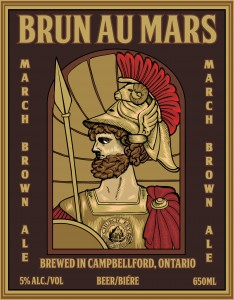 Brun Au Mars Church-Key Brewing